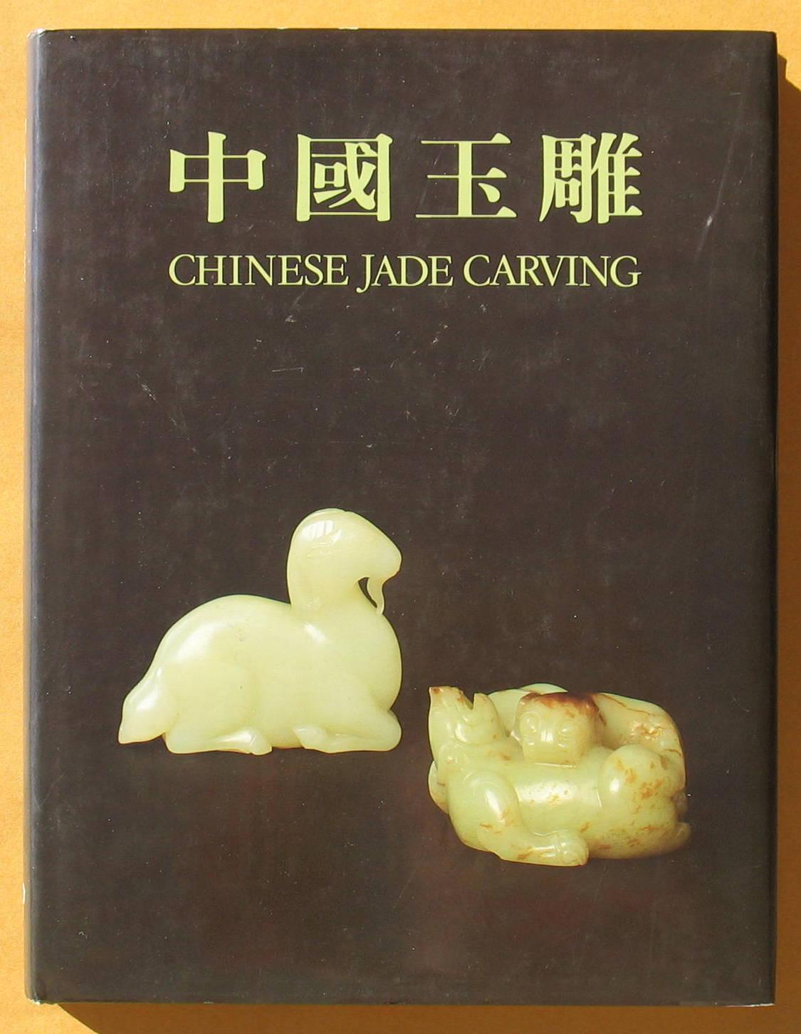 Chinese Jade Carving ( Zhongguo yu diao: Mu lu  )