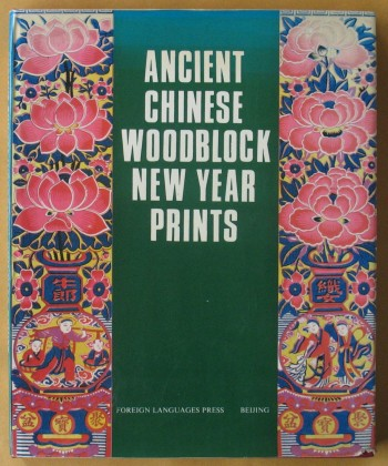 Image for Ancient Chinese Woodblock New Year Prints