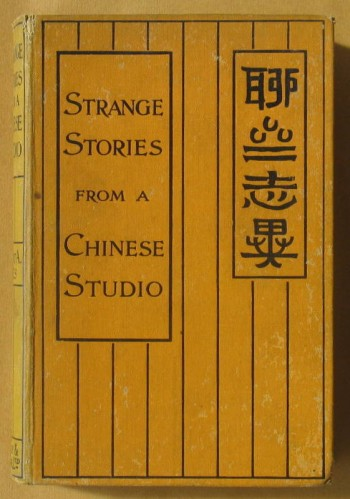 Image for Strange Stories from a Chinese Studio