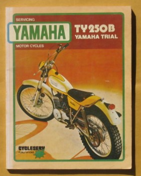 Image for Servicing Yamaha Motor Cycles: TY250B Trail