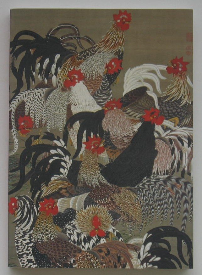Image for Treasures of the Imperial Collections: Splendor of Japanese Art - Part 1: From Eitoku and Jakuchu to Taikan and Shoen: Paintings from the Early Modern and Modern Eras
